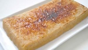 Turrón con Thermomix® : turrón de yema tostada
